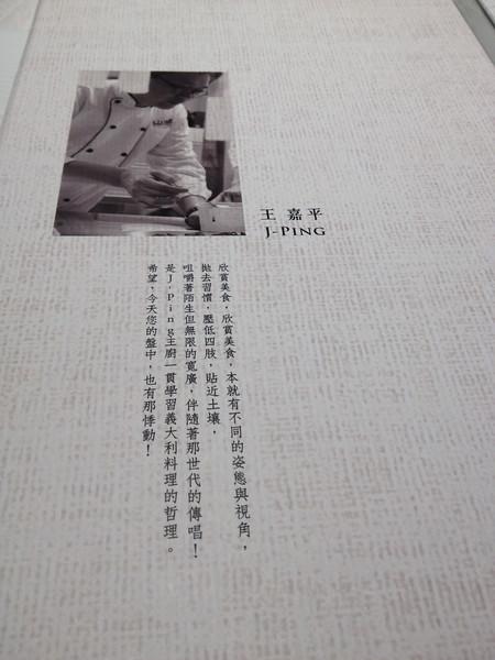 J-Ping