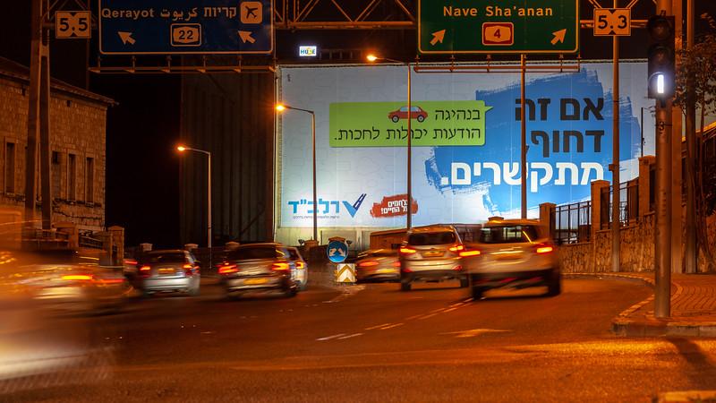 11-04-18 Huge RALBAD Haifa Big (22 of 106).jpg
