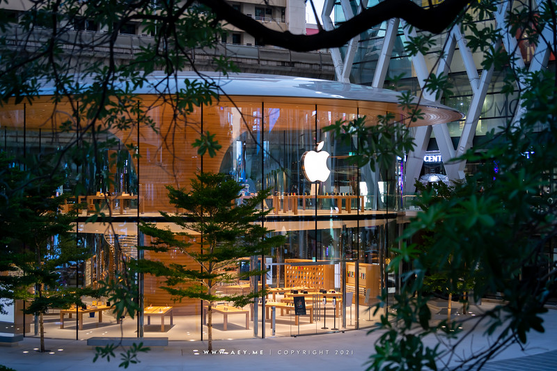 Apple Store Central World