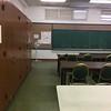 Room 201E