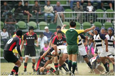 2008年全國中正盃橄欖球錦標賽高中組(Taiwan Chung-Cheng Cup, Senior High School Group)