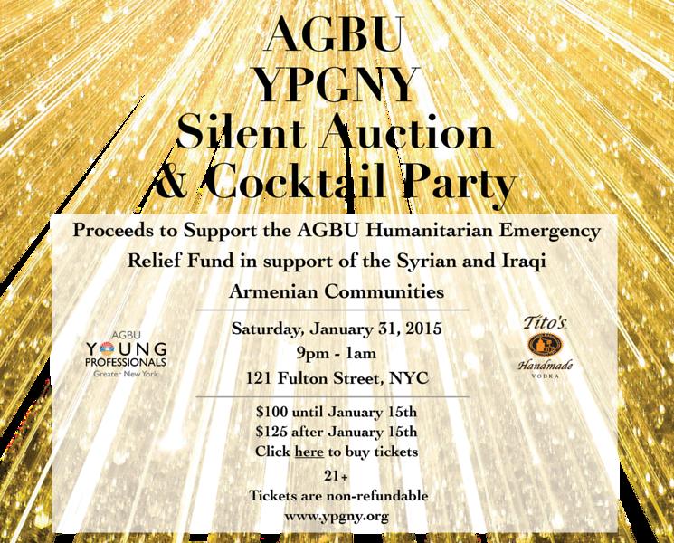 Silent Auction flyer2015_clickhere.png