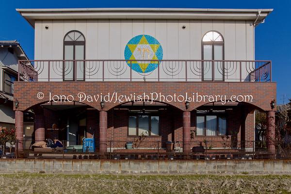 JAPAN, Hiroshima Prefecture, Fukuyama. Holocaust Education Center (Old Building) (1.2017)