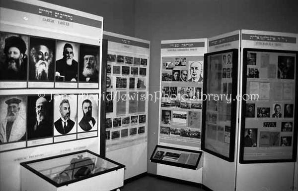 LATVIA, Riga. Jews in Latvia Museum. (1997)