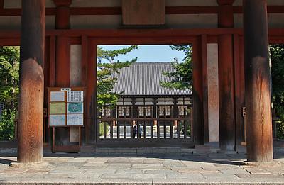 Japan: Toshodaiji