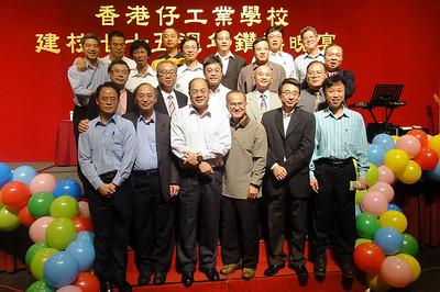 2010 - ATS 75th Anniversary