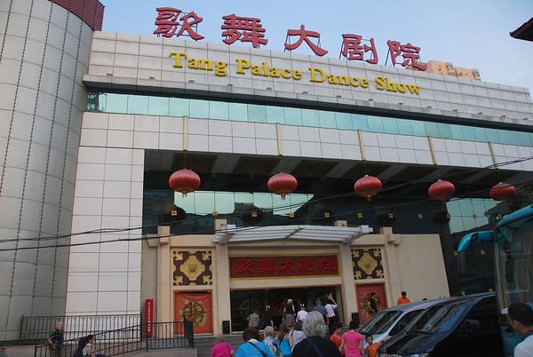 Day 13 Jun 22 Tang Dynasty Show