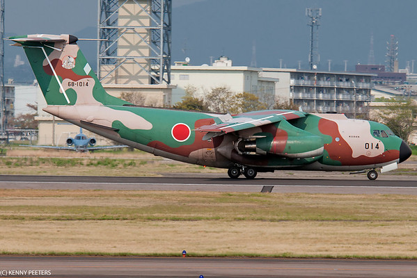 NAGOYA Komaki airport