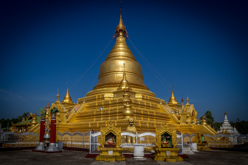Kuthodaw Pagoda (Holds the World's Largest Book)