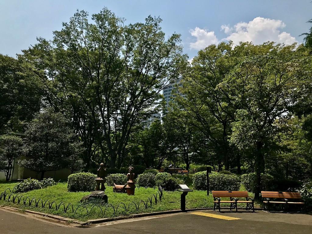 Hibiya-koen Park