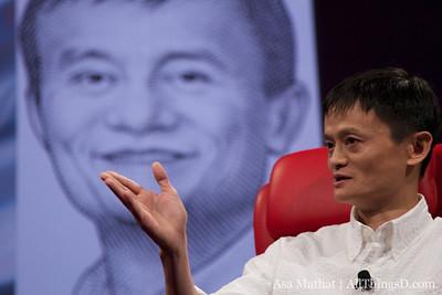 D9: Jack Ma