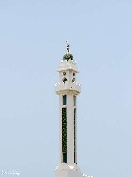 Manarah (2).jpg