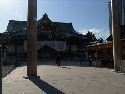 Yasukuni Shrine 靖国神社