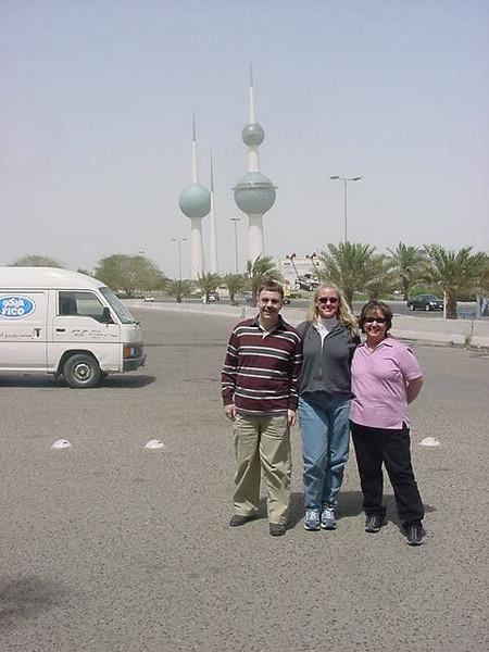 Kuwaiti Towers.jpg