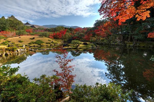 Isui-en and Yoshiki-en Gardens