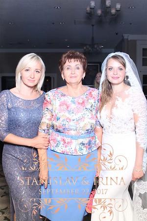 Stanislav and Irina's Wedding 2017