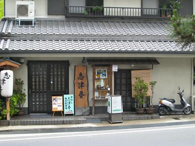 Nara alleys