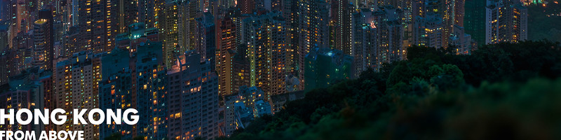 Hong Kong: From Above