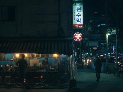 Yongsan 2019