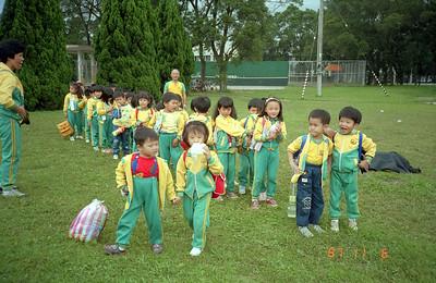 Cute Kindergarten kids having fun.
