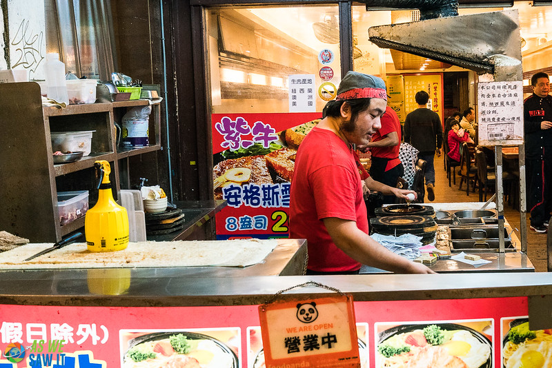 Shilin-Night-Market-09919.jpg