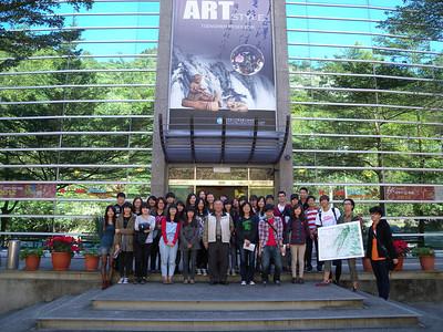 20121221 跨科際課程造訪曾文及烏山頭水庫