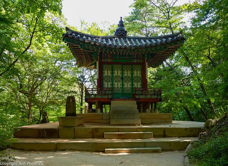 Uploaded - Seoul August 2013 207.jpg