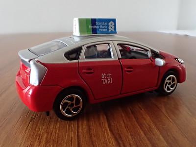 9 Toyota Prius Taxi HK & Kowloon
