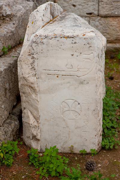 Greece-4-2-08-32923.jpg