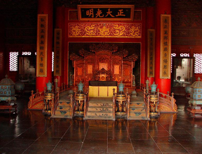 China2007_145_adj_l_smg.jpg