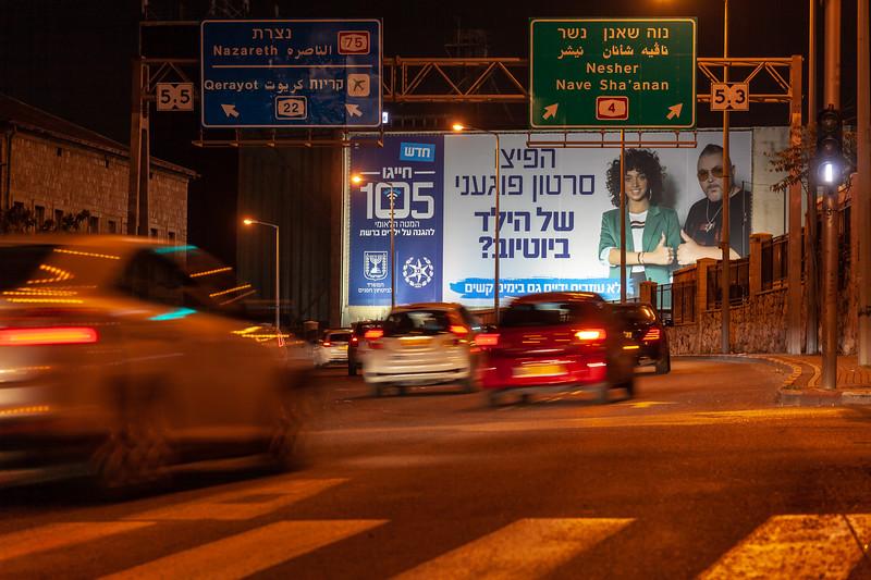 11-25-18 Huge 105 Haifa Big (7 of 17).jpg