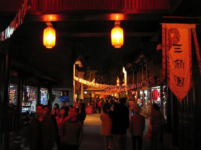 12 Chengdu