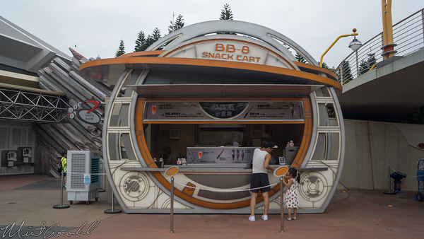 Disneyland Resort, Hong Kong Disneyland, Tomorrowland, Star Wars, Star, Wars, BB8, Snack, Stand, Ice Cream
