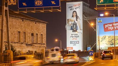 06-10-19-Huge-Beanz-Haifa-Tall