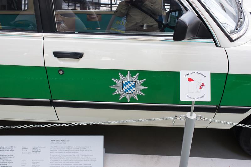 munich_verkehrszentrum_DSCF2554.jpg