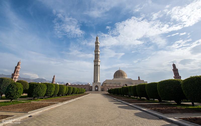 Sultan Qaboos Grand Mosque (1).jpg