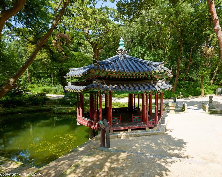 Uploaded - Seoul August 2013 203.jpg