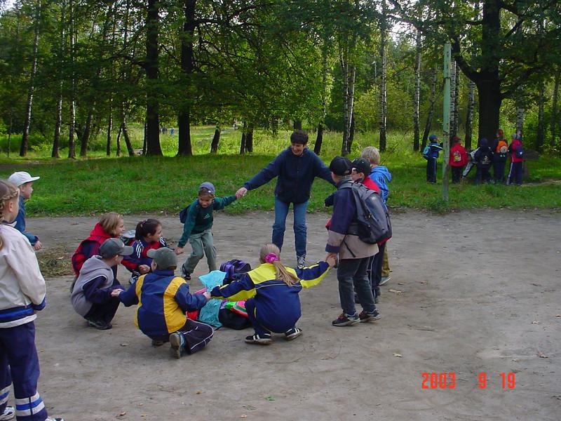 Турслёт Осень-2003 100.JPG
