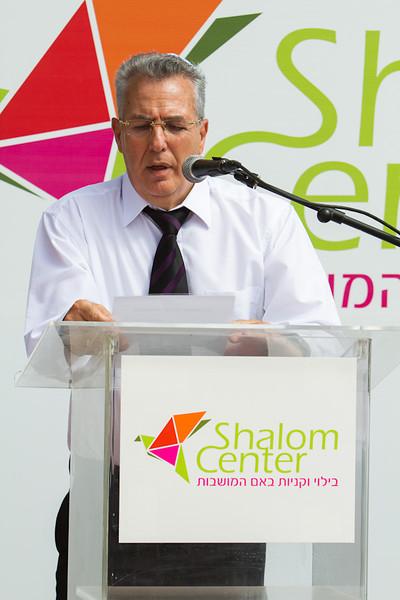 shalom center-227.jpg