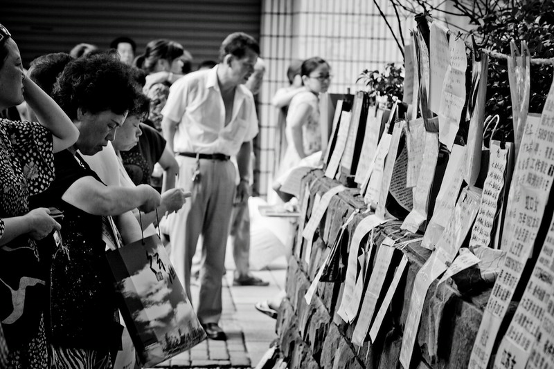 Shanghai's Marriage Market at People's Square 2011