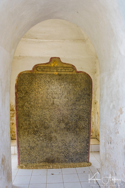 Kuthodaw Paya is called the world's largest book because the entire canon of early Buddhist scripture is recorded on carved stone tablets housed in its hundreds of pagodas.