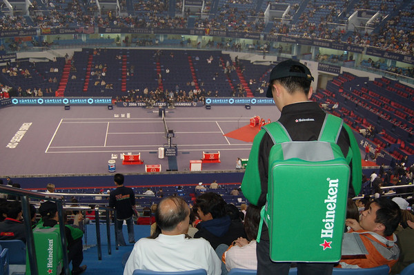 Master's Cup Tennis