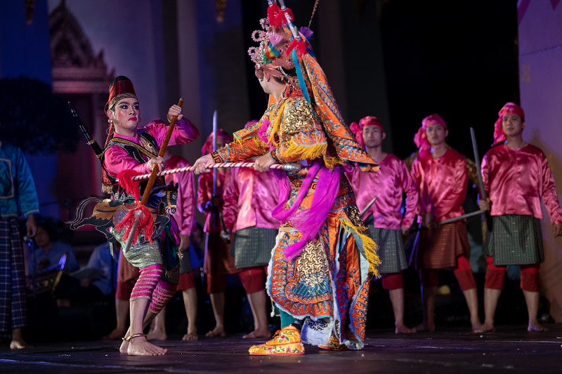 Samim Phra Ram