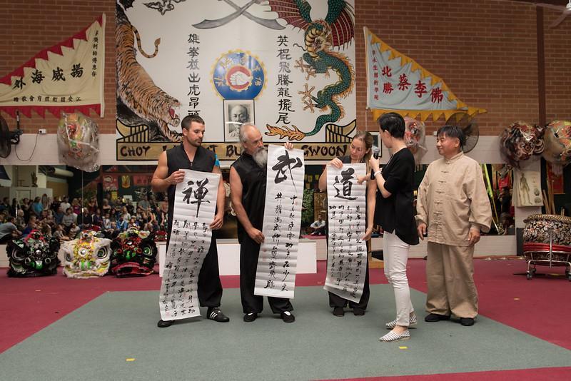 Shaolin-96.jpg