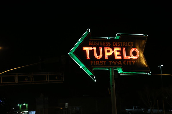 Tupelo and Tombigbee State Park