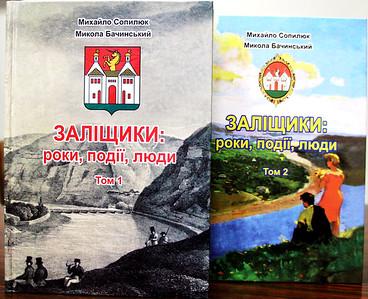 Sopylyuk Mykhaylo