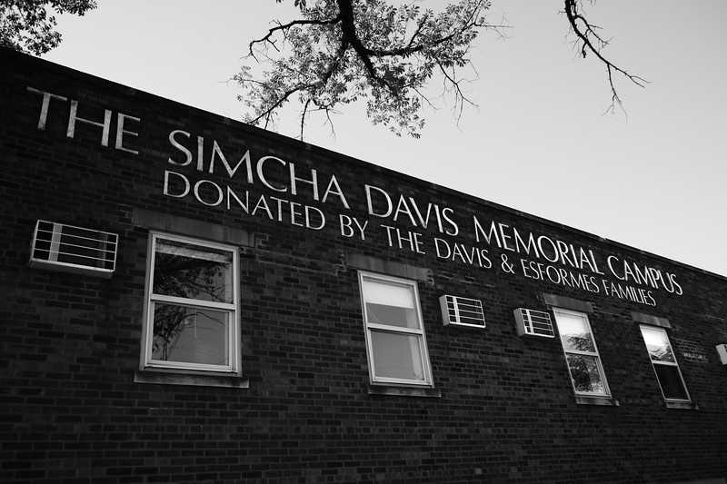 The Simcha Davis Memorial Campus