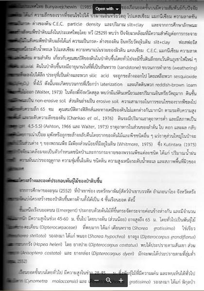 Phangan trees from Thai research 5.jpg