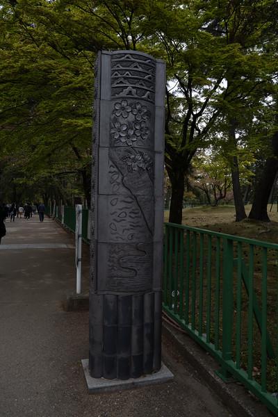 20190411-JapanTour-4883.jpg