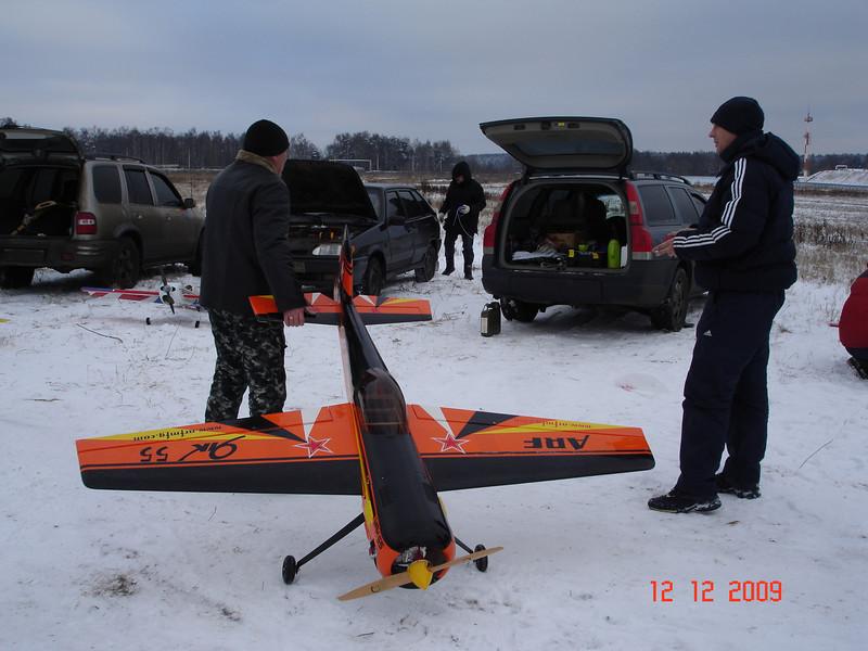2009-12-12 ВПП Балашиха 03.JPG